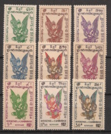 Cambodge - 1953 - Poste Aérienne PA N°Yv. 1 à 9 - Série Complète - Neuf Luxe ** / MNH / Postfrisch - Cambodge