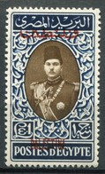 Palästina Palestine - Ägypten Besatzung Mi# 14 Postfrisch MNH - Palästina