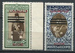 Palästina Palestine - Ägypten Besatzung Mi# 50-51 Postfrisch MNH - Palästina