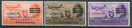 Palästina Palestine - Ägypten Besatzung Mi# 64,65,67 Postfrisch MNH - Palästina