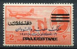 Palästina Palestine - Ägypten Besatzung Mi# 64 Postfrisch MNH Doppelter Aufdruck - Palästina