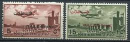 Palästina Palestine - Ägypten Besatzung Mi# 88-89 Postfrisch MNH - Palästina