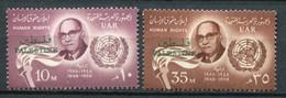 """Palästina Palestine - Ägypten Besatzung Mi# 102-103 Postfrisch MNH """"UNO"""" - Palästina"""