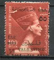 "Palästina Palestine - Ägypten Besatzung Mi# 104 Postfrisch MNH ""Nofretete"" - Palästina"