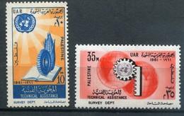 """Palästina Palestine - Ägypten Besatzung Mi# 113-114 Postfrisch MNH """"UNO"""" - Palästina"""