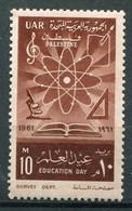 """Palästina Palestine - Ägypten Besatzung Mi# 113-114 Postfrisch MNH """"Physik"""" - Palästina"""