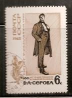 RUSSIE     N°    2973   OBLITERE - 1923-1991 URSS