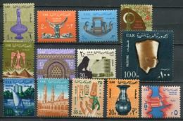 Palästina Palestine - Ägypten Besatzung Mi# 139-151 Postfrisch MNH - Palästina