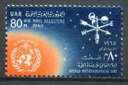 """Palästina Palestine - Ägypten Besatzung Mi# 160 Postfrisch MNH """"UNO"""" - Palästina"""