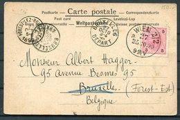 1899 Austria Rubens Painting Postcard. Wien - Bruxelles Belgium. Forest Lez Bruxelles - 1850-1918 Empire