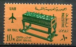 Palästina Palestine - Ägypten Besatzung Mi# 166 Postfrisch MNH Chess - Palästina