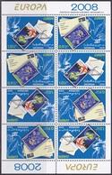 Europa Cept - 2008 - Georgia, Georgien - 1.Booklet Pane - (Letter) ** MNH - 2008