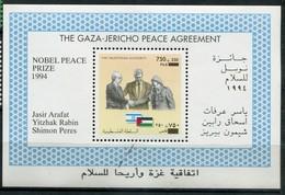 Palästina Palestine -  Mi# Block 1 Postfrisch MNH Nobelpreis - Palästina