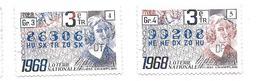 KB1309 - VIGNETTES LOTERIE NATIONALE 1968 - SAMUEL CHAMPLAIN - Commemorative Labels