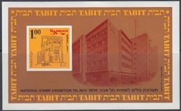 Israel 1970 - The 50th Anniversary Of Tel Aviv Post Office - Miniature Sheet Mi Block 7 (490 B) ** MNH - Hojas Y Bloques