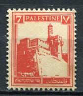 Palästina Palestine -  Britisches Mandat Mi# 58 Postfrisch MNH - Palästina