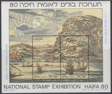 "Israel 1980 - Ships, National Stamp Exhibition ""HAIFA 80"" - Miniature Sheet Mi Block 20 (827-828) ** MNH - Hojas Y Bloques"