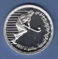 Ägypten Silbermünze Olympische Spiele 1992 Barcelona 5 Pfund  Hockey - Münzen
