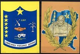 Congo 1998 OBCn° Bloc 133-134 *** MNH Cote 6,00 € Premier Anniversaire De La 3ième République - République Démocratique Du Congo (1997 -...)