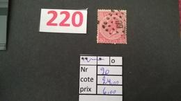 20 Oblitéré Vendu à 15% - 1865-1866 Profile Left