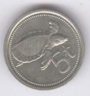 PAPUA NEW GUINEA 1978: 5 Toea, KM 3 - Papua New Guinea