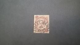49 Oblitéré Vendu à 15% - 1865-1866 Profile Left