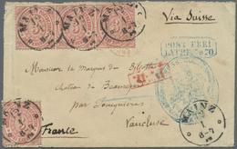 Norddeutscher Bund - Besonderheiten: 1871, Waager. Dreierstreifen 3 Kr Karmin Als MeF Auf Kriegsgefa - North German Conf.