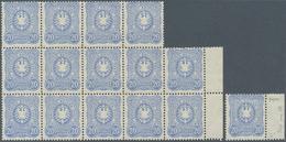 Deutsches Reich - Pfennig: 1882 - 1885, 20 Pfennig Hellblau, Frühauflage Im 14er-Block + Einzelmarke - Allemagne