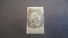 63 Oblitéré Vendu à 15% - 1893-1900 Thin Beard