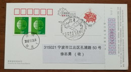 Lunar Probe The Moon,China 2007 Commemorating The First Unmanned Lunar Exploration Flight Illustrated PMK Used On Card - Space