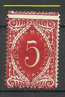 SERBIEN SERBIA Croatia Slovenia Old Stamp With Perforation VARIETY ERROR * - Serbie