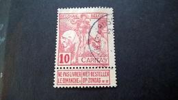 87 Oblitéré Vendu à 15% - 1894-1896 Expositions