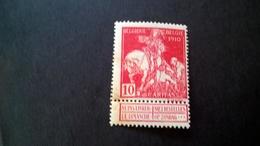 91 Oblitéré Vendu à 15% - 1894-1896 Exhibitions