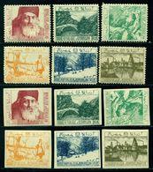 Azerbaijan 1918/19 Bear,Sheep,Military Government Of Mugan,Bogus Issue,MNH - Azerbaiyán