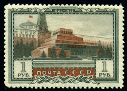 Russia 1949 Lenin Mausoleum,Moscow,Buildings,Monuments,Architecture,Mi.1314,MNH - Ungebraucht