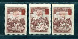 1961 Peoples' Friendship University/Patrice Lumumba University,Russia,2470,MNH - 1923-1991 UdSSR
