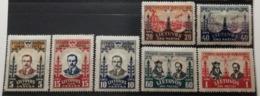 Lituanie 1930 / Yvert Poste Aérienne N°45-51 / * - Lithuania
