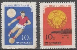 Nord Korea       .     Yvert    .   584/585      .       **       .     Postfrisch   .   /   .    MNH - Korea (Nord-)