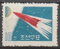 Nord Korea       .     Yvert    .     277      .      (*)       .    Kein Gummi   .   /   .   No Gum - Korea (Nord-)