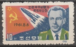 Nord Korea       .     Yvert    .    373     .      (*)       .    Kein Gummi   .   /   .   No Gum - Korea (Nord-)