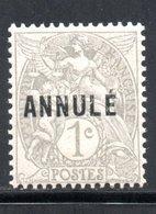 COURS INSTRUCTION SUR YT N° 107 GRIS 1911 NEUF ** SANS CHARNIERE COTE : 40 € - Cours D'Instruction