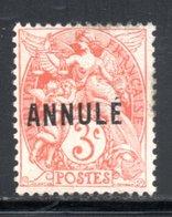 COURS INSTRUCTION SUR YT N° 109 TYPE 1 DE 1923 ROUGE ORANGE  NEUF ** SANS CHARNIERE COTE : 20 € - - Cursussen