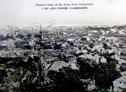 Cpa  JAPON . KOBE  EASTERN VIEW OF THE KOBE FROM SUWAYAMA OLD  PHOTO POSTCARD . JAPAN. - Kobe