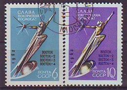 USSR 2670-2671,used,falc Hinged - 1923-1991 URSS