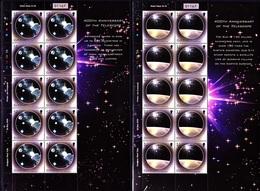 Europa Cept - 2009 - Guernsey - 2.Sheetlet Of 10 Set - (Astronomy) ** MNH - 2009