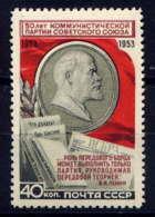 RUSSIE - 1664**  - CINQUANTENAIRE DE LA FONDATION DU P.C. D'U.R.S.S. - 1923-1991 USSR