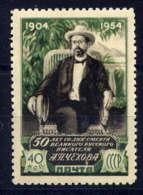 RUSSIE - 1705**  - ANTON P. TCHEKHOV - 1923-1991 USSR