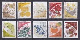 JAPON 2017 - Serie Completa Matasellada - 1989-... Emperor Akihito (Heisei Era)