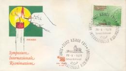 Italia 1971 Annullo Speciale Su Busta Asiago Symposium Internazionale Di Rianimazione Resuscitation Symposium - Primo Soccorso