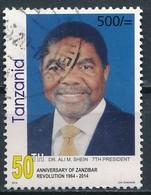 °°° TANZANIA - ANNIVERSARY OF ZANZIBAR - 2014 °°° - Tanzania (1964-...)